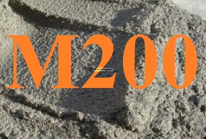 Раствор цементный пермь цена завод декоративного бетона